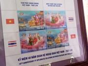 """Exposición de estampas """"Vietnam, el encanto infinito"""" en Tailandia"""
