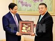 Líderes parlamentarios de Japón reciben a alto funcionario de PCV