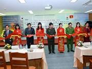 Academia de policía de Vietnam inaugura biblioteca electrónica