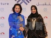 Fomentan cooperación entre parlamentos de Vietnam y Emiratos Árabes Unidos