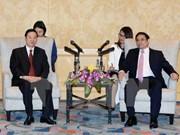 Vietnam y China comparten experiencias en la construcción partidista