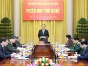 Consejo de Defensa y Seguridad de Vietnam traza labores en 2017