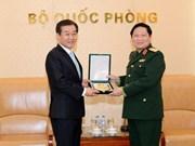 Ministro vietnamita recibe a subtitular de defensa sudcoreano