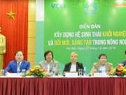 Urgen a renovar la agricultura para atraer más inversiones empresariales
