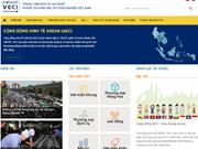Vietnam lanza portal digital de Comunidad Económica de la ASEAN