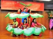 Celebran IV aniversario de fundación de Asociación de Amistad de Vietnamitas en Maca