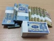 Banco Estatal de Vietnam resume operaciones en 2016