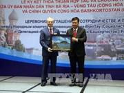 Ba Ria-Vung Tau y República de Baskortostán firman acuerdos de cooperación