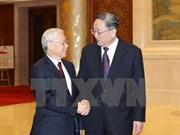 Jefe de Conferencia Consultiva Política del Pueblo Chino resalta amistad con Vietnam