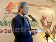 Conmemoran 45 años de establecimiento de lazos Vietnam-India