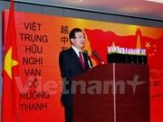 Conmemoran aniversario de relaciones Vietnam-China