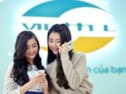 Viettel se convierte en cuarto proveedor de telecomunicaciones en Myanmar