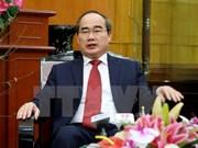 Presidente del FPV piden potenciar la unidad para el desarrollo nacional