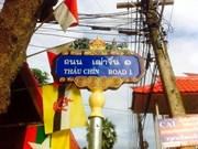 Calle en Tailandia lleva el apodo del Presidente Ho Chi Minh