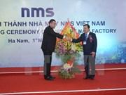 Inauguran en Vietnam fábrica de empresa japonesa NMS