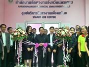 Provincia tailandesa abre centro de trabajo inteligente