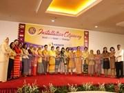 Debuta nuevo comité ejecutivo de la Asociación de Mujeres de ASEAN