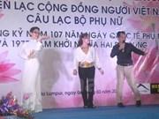 Destacan contribución de mujeres vietnamitas en ultramar al desarrollo nacional