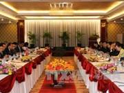 Ciudad Ho Chi Minh promueve la cooperación con localidades laosianas