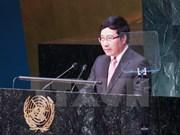 Vicepremier de Vietnam: La integración genera beneficios prácticos