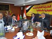 Empresas egipcias buscan oportunidades de cooperación con Vietnam