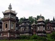Reconocen a pagoda de Bo Da como reliquia especial de Vietnam