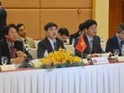 Países sudesteasiáticos intercambian experiencias de inversiones públicas