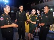 Oficiales jóvenes vietnamitas y camboyanos fortalecen lazos