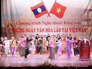 Vietnam felicita aniversario de fundación del Partido Popular Revolucionario de Laos