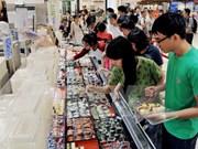 Grupos japoneses tienden a incrementar inversión en sector de servicios de Vietnam