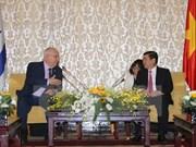 Ciudad Ho Chi Minh busca apoyo de Israel en desarrollo de incubadoras de empresas