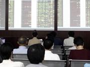 Compañía vietnamita de inversiones búrsatiles se expandirá a Japón mediante fusión