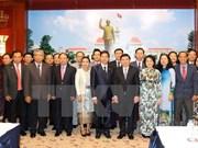 Ciudad Ho Chi Minh es honrada con orden más distinguida de Laos