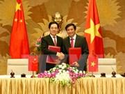 Parlamento vietnamita recibe obsequio de gobierno chino