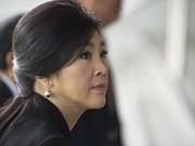 302 funcionarios tailandeses acusados de malversación sobre programa de subsidio al arroz