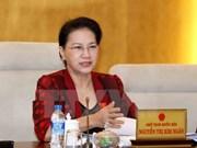 Clausuran conferencia de diputados del Parlamento de Vietnam