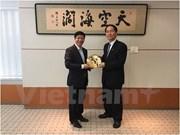 Impulsan cooperación entre provincias de Vietnam y Japón