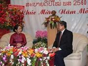 Ciudad Ho Chi Minh robustece relaciones integrales con provincias laosianas