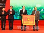 Premier vietnamita pide a empresas estatales impulsar integración global