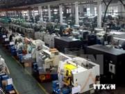 Ciudad Ho Chi Minh y Vietinbank apoyan a empresas de industrias auxiliares