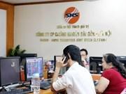 Tesoro Estatal de Vietnam moviliza 290 millones de dólares de bonos gubernamentales