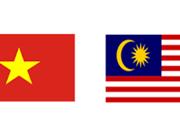 Avanza comercio entre Vietnam y Malasia pese a la caída de valor del arroz