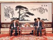 Fiscalías de Vietnam y China robustecen nexos de cooperación