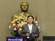 Inauguran tercer período de sesiones del parlamento laosiano