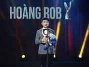 """Premios """"Dedicación"""" honran a jóvenes talentos musicales de Vietnam"""