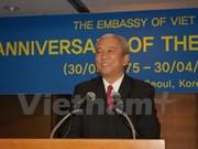 Celebran en Sudcorea aniversario de nexos diplomáticos con Vietnam