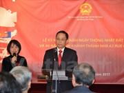 Vietnamitas en ultramar celebran el 42 aniversario de la Reunificación Nacional