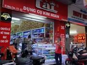 Vietnam: Casi 40 mil empresas creadas en primeros cuatro meses del año