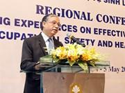 Recursos humanos ayudan a APEC a convertirse en fuerza motriz de economía global