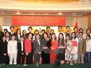 Vicepresidenta vietnamita se reúne con estudiantes connacionales en Japón
